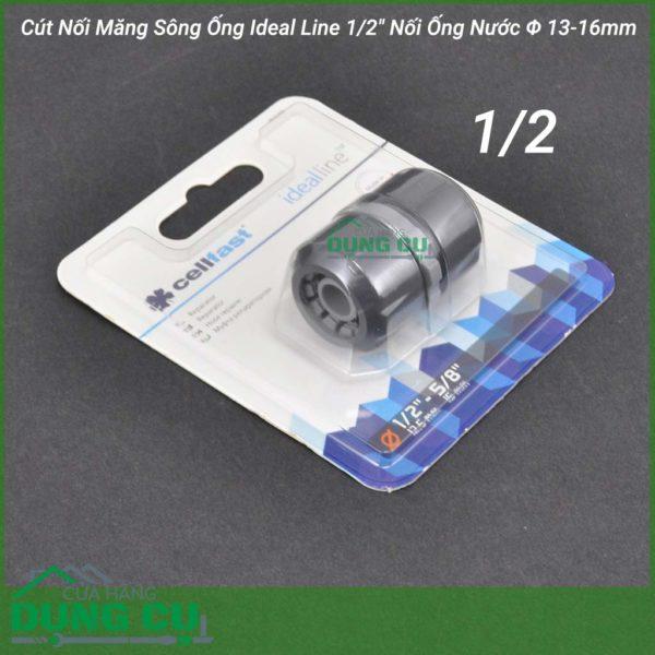 Cút Nối Măng Sông Ống Cellfast Ideal Line 1/2″ Nối 2 Đầu Ống Nước Φ 13-16mm