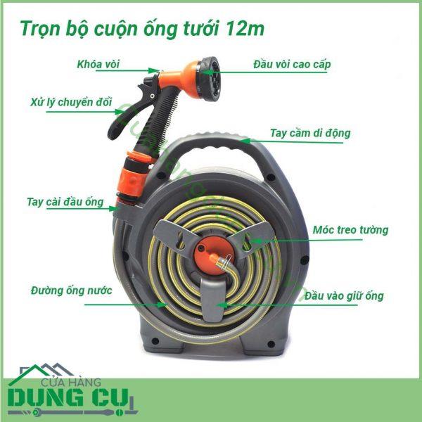 Bộ cuộn ống tưới 12m kèm vòi tưới 6 chế độ